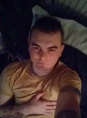 Макс, 23, Україна, Луцьк