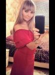 Katya, 34  , Arzamas