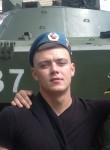 Dendini, 26 лет, Чистополь