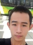 百色的搭配, 22  , Qingyang