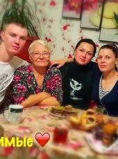 Denis, 25, Russia, Labytnangi