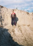 Aleksey, 40, Magnitogorsk