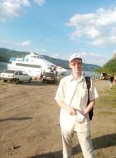 Mikhail, 39, Russia, Krasnoyarsk