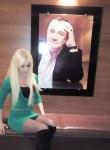 Irina, 29, Cherkasy