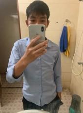 Xuân Phước , 18, Vietnam, Vinh