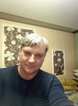 Igor, 40, Korolev