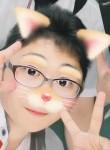 てんま, 22  , Kagoshima-shi