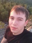 Vlad, 22, Chelyabinsk