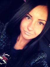 Olga, 29, Russia, Kemerovo
