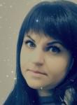 Yuliya, 29, Moscow