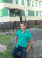 Alekc, 27, Россия, Архангельск