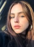 Настя, 23, Moscow