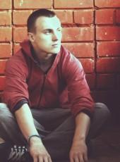 Artem, 27, Russia, Kirov (Kirov)