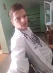 Maksimilian, 21  , Netishyn
