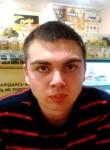 Вадим, 23 года, Новосибирск