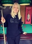 Ksyusha, 21, Moscow