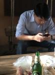 ชยางกูร, 37  , Ban Pong