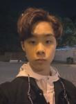 Harrison, 18, Hong Kong