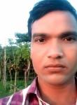 Kurpan, 29  , Dhuburi