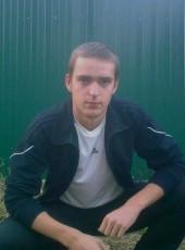 Александр, 26, Россия, Армавир