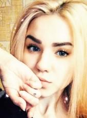 Tatyana, 20, Russia, Krasnoyarsk
