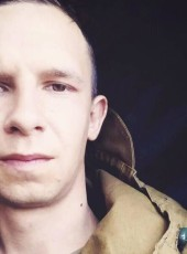 Андрій, 25, Ukraine, Zhytomyr