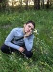 Ruslan, 19  , Chekmagush
