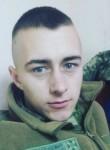 Петро, 21, Chernivtsi