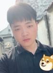 蔡振华, 20, Suzhou (Jiangsu Sheng)