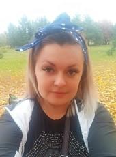 Svetik , 31, Ukraine, Makiyivka