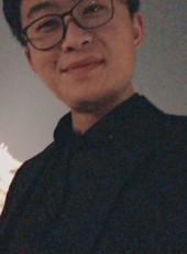 二三四六, 26, China, Beijing