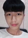 湯湯, 18, Hualian