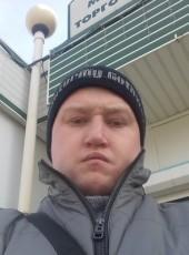 Nikolay, 31, Russia, Khabarovsk
