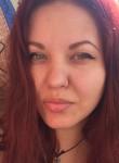 alis, 29, Lipetsk
