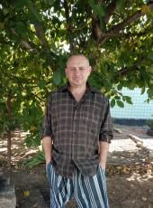 Sergey, 41, Russia, Blagodarnyy