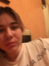 Karina , 18, Russia, Kemerovo