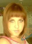 Дарья, 27  , Kinel-Cherkassy