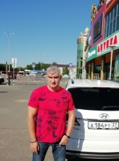 Valeriy, 46, Russia, Ivanovo