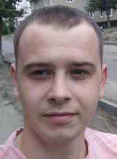 Anonimus, 25, Russia, Kirovsk (Leningrad)