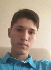 альберт, 19, Россия, Москва