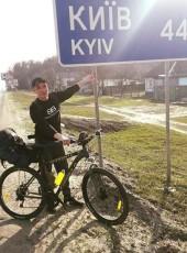 Khkhkh, 31, Ukraine, Nizhyn