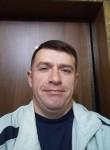 игорь, 44 года, Арамиль