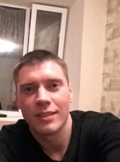 Denis, 35, Russia, Yekaterinburg