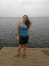 Katerina, 23, Russia, Vladivostok