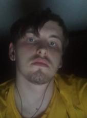 Denis, 19, Ukraine, Chernihiv