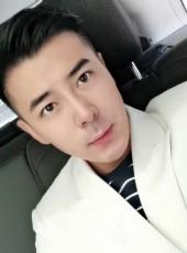 陶治, 35, Thailand, Chiang Saen