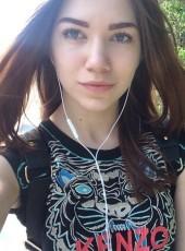 Anastasiya, 22, Russia, Belogorsk (Kemerovo)