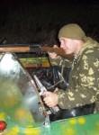 Денис, 40  , Blagoveshchensk (Amur)
