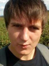 Igor, 24, Russia, Yurga