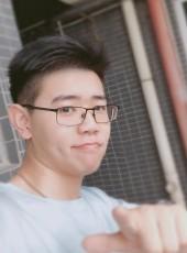醉歌, 26, China, Dongguan